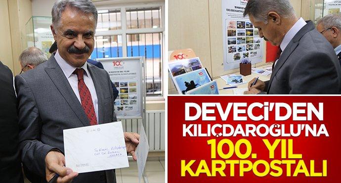 Başkan Cemil Deveci'den 100. yıl kartpostalı