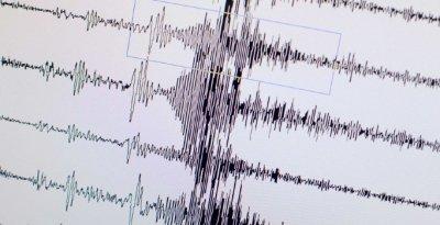 5,4 büyüklüğünde deprem