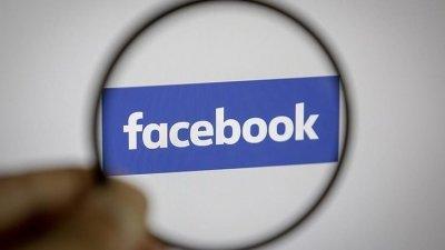 Facebook o siyasetçinin hesabını askıya aldı