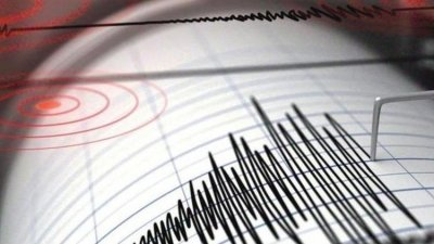 Karadeniz'de deprem!