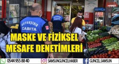 MASKE VE FİZİKSEL MESAFE DENETİMLERİ